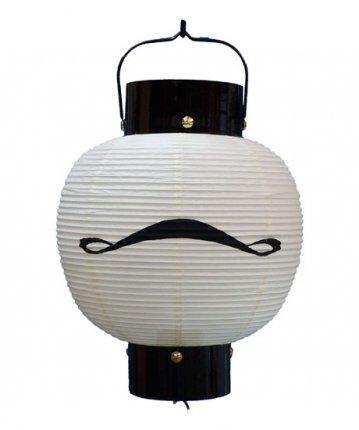 丸形提灯(和紙)八寸丸(φ23×33cm)
