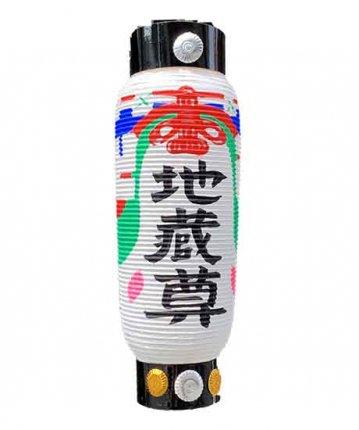 小物用提灯(和紙)中吉(φ13×32.5cm)