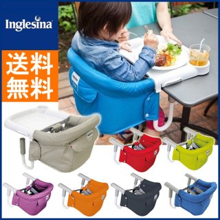【正規販売品 専用トレー付 おまけ付き】イングリッシーナ ファスト ベビーチェア 赤ちゃん 椅子】