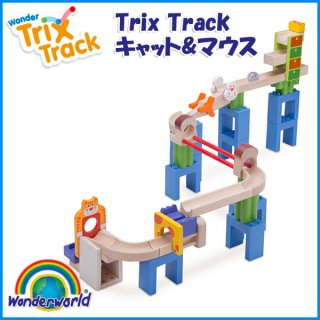 Trix Track(トリックス・トラック) キャット&マウス TYWW7017【知育玩具 積み木