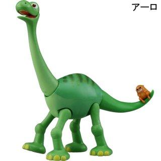 アーロと少年 にぎやか恐竜コレクション ラージ L62021 アーロ【ディズニー ピクサー 誕生日祝
