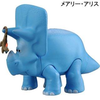 アーロと少年 にぎやか恐竜コレクション ラージ メアリー・アリス L62024【ディズニー ピクサー
