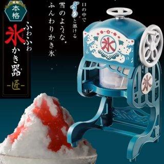 電動本格ふわふわ氷かき器 DCSP-1651ドウシシャ【かき氷】