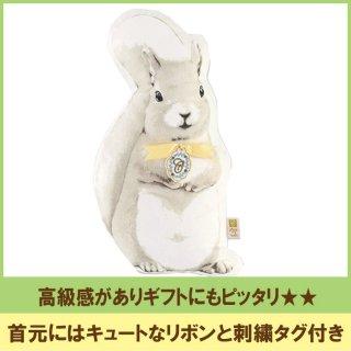 ハグミーアニマル クッション リス KH-60997 キシマ 【動物 気持いい シンプル ぬいぐるみ