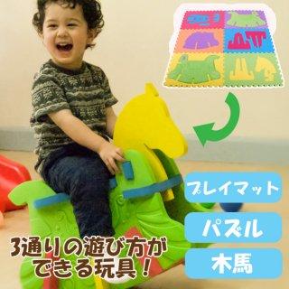 NHK おはよう日本で紹介!アップサイズ3Dパズル ポニーアレックス【おもちゃ 玩具 ベビー プレイ