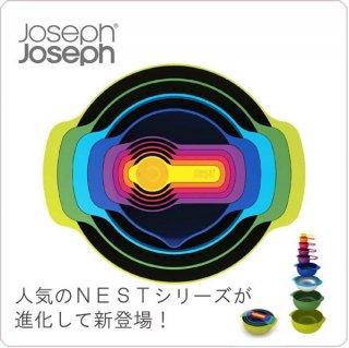 JosephJoseph(ジョゼフジョゼフ) ネスト9プラス コンパクトに収納できる調理器具セット!