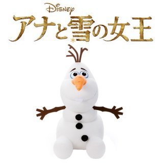 タカラトミーアーツ アナと雪の女王 オラフ ぬいぐるみ 2L【ディズニー ぬいぐるみ ア