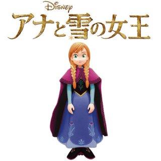 アナと雪の女王 ミュージカルフレンズ アナ タカラトミー【アナ雪 フィギュア】
