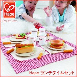 Hape(ハペ) ランチタイムセット E3136【知育玩具 ピクニック おままごと おもちゃ ギフト