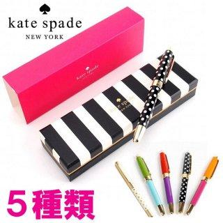 kate spade new york(ケイトスペード) ボールペン【手帳 ギフト 贈り物 かわいい