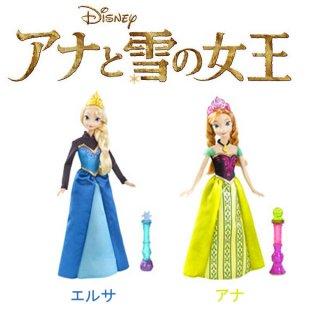 マテル アナと雪の女王 マジカルドレスドール エルサ アナ