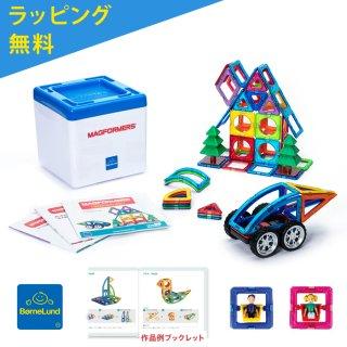 ボーネルンド マグ・フォーマー ディスカバリーBOX(71ピース) 知育玩具 おもちゃ MF90 3歳〜 ギフト クリスマス 誕生日祝い こどもの日 通販 人気