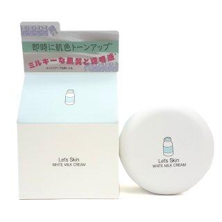 レッツスキン ホワイト ミルククリーム 50ml Let's Skin 保湿クリーム ダーマルジャパン 韓国コスメ