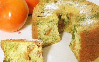 【11月限定】治郎柿と抹茶のシフォンケーキ 小サイズ(直径14cm)