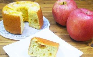 【12月限定】りんごのシフォンケーキ 小サイズ 直径14cm