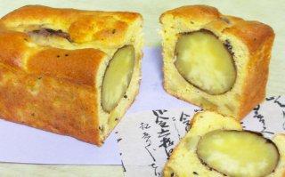 【冬季限定】うなぎいもの焼芋パウンドケーキ 大サイズ
