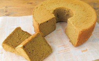 【季節限定】紅茶とレモンのシフォンケーキ 大サイズ 直径20cm