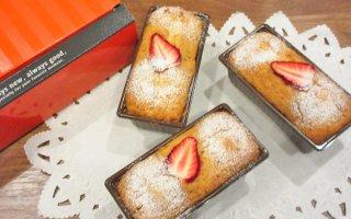 【5月限定】ドライいちごとホワイトチョコパウンドケーキ(3個セット)