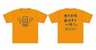 QべぇTシャツ