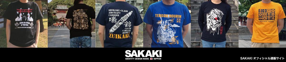 SAKAKIオフィシャル通販サイト   日本Tシャツ・雑貨・グッズ