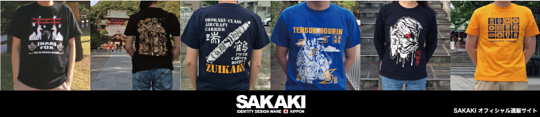 SAKAKIオフィシャル通販サイト | 日本Tシャツ・雑貨・グッズ