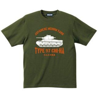 九七式中戦車(新砲塔チハ)Tシャツ