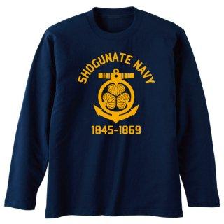 幕府海軍長袖Tシャツ