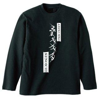 ARUKI-MIKO くノ一 長袖Tシャツ