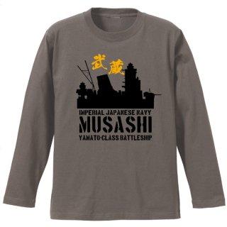 武蔵長袖Tシャツ