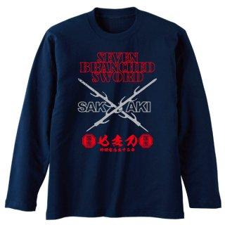 七支刀長袖Tシャツ