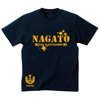 長門Tシャツ