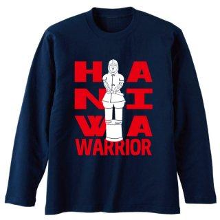 HANIWA WARRIOR長袖Tシャツ