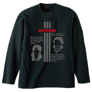 国生み長袖Tシャツ