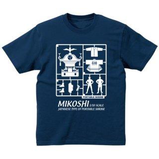 神輿プラモデルTシャツ