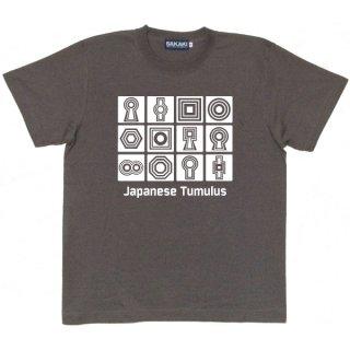 古墳Tシャツ