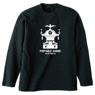神輿長袖Tシャツ