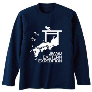 神武東征長袖Tシャツ