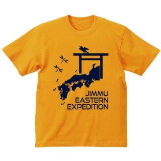 神武東征 Tシャツ