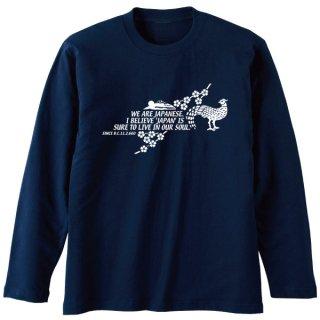 キジと桜長袖Tシャツ