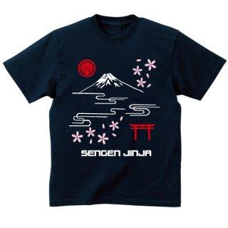 浅間Tシャツ