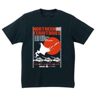 北方領土Tシャツ