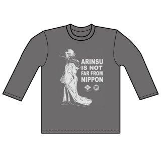 ありんす国 七分袖Tシャツ
