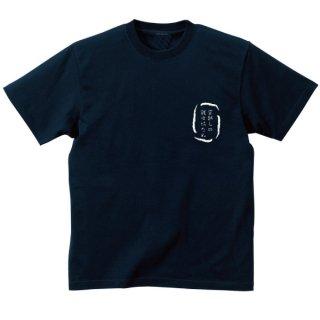 梯子乗りTシャツ