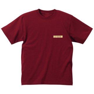 鳳凰の作り方Tシャツ