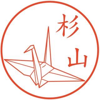 折り鶴はんこ