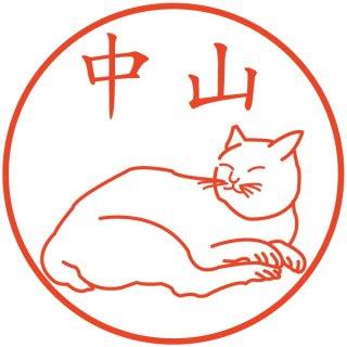 猫02はんこ