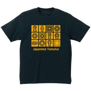古墳キッズTシャツ