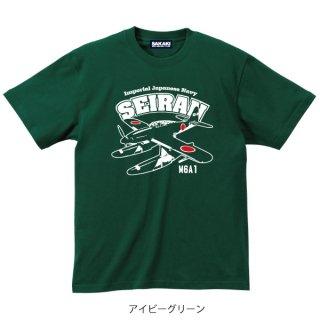 晴嵐 Tシャツ