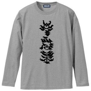 牛王宝印 長袖Tシャツ