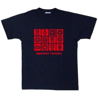 古墳 国産Tシャツ